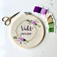 Handmade, Name & Date Embroidery Hoop with Floral Geometric Detailing