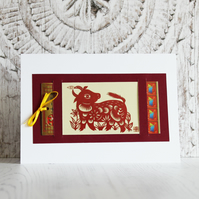 Card with Chinese papercut