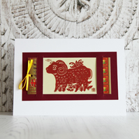Card with Chinese papercut bookmark