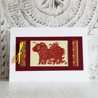 Card with Chinese paper cut