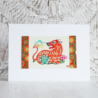 Handmade card: Chinese paper cut tiger