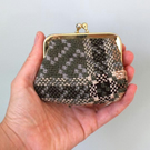 Welsh Wool Woven Tapestry Plaid Mini Purse for your loose coins