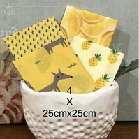 Set of 4 - 100% Ecofriendly Beeswax Food wraps -  all 25cm x 25cm