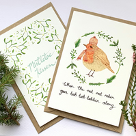 Illustrated Christmas cards pack of four