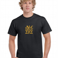 All About Eve T Shirt