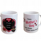 Personalised Mother's Day Gift Mug. Add The Photo Of Your Mum And YOUR Name.