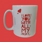 I Love you with all my heart mug. Valentines Day mugs for partners