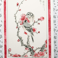 Vintage Japanese Bird Art Pine Bunting Blank A6 Cards & White Evelopes Notecards