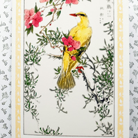 Vintage Japanese Bird Art Bush Warbler Blank A6 Cards & White Evelopes Notecards