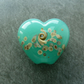 green heart, raku frit lampwork glass bead