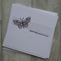 Dark Purple Butterfly with Wicker Panel - Happy Birthday to You - Birthday Card