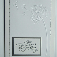 hand crafted Sympathy card ( ref F 304)