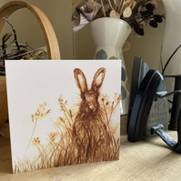 Greetings Card. Camouflaged.