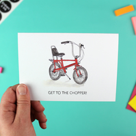 Get to the Chopper! Movie Quote Illustration - A6 Greeting Card