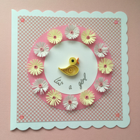 SALE 20% OFF Baby girl quilled card