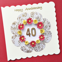 Anniversary card - personalised to ANY number