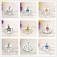 Booby Award Charms - Add-on Charms For Breastfeeding Keyrings And Necklaces