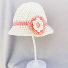 Little Miss cream flower Cotton sun hat. Age 6-12 months