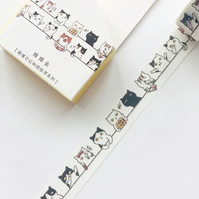 Kitty Cat, Kawaii Cats decorative washi tape. Busy cats 7m, cards, crafts,