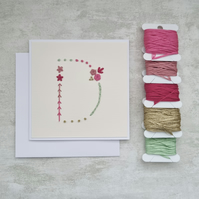 Letter D embroidered card, hand stitched initial card, hand sewn keepsake card