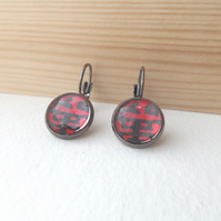 Gunmetal and Red Earrings, Japanese Paper and dangle drop leverback earrings