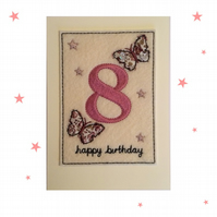 8th Birthday Card - Childrens Eighth Birthday Card - Kids Age Eight Card - Age 8