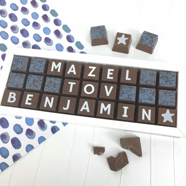 Personalised Mazel Tov Chocolate Gift
