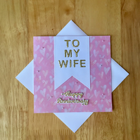 To My Wife Anniversary Card - Happy Anniversary Card - Anniversary Card for Wife