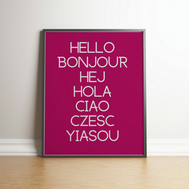 Hello Typography Plum-Purple Digital Print - Home Decor - Wall Hangings