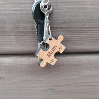 Jigsaw Cherry Wood Keyring