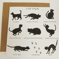 Cat Silhouette Greetings Card - Blank Card