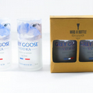 Xmas Gift Set- Recycled Grey Goose bottle Tall Tumblers set of 2