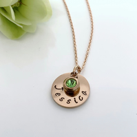 Rose Gold Personalised Name and Birthstone  Necklace