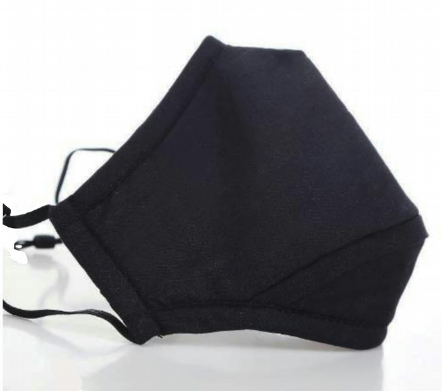 Cotton Face Mask with Zipped Pocket for a filter. Reusable, washable Face Mask