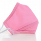 Pink Cotton Face Mask with a zipped pocket for a filter. Reusable Face Mask