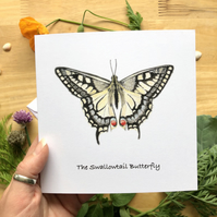 BUTTERFLY Blank Greeting Card, British Wildlife, Woodland Card, Nature Card