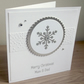 Christmas card, personalised message