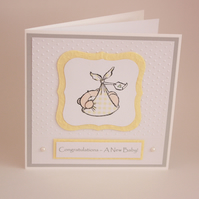 New baby card - now reduced