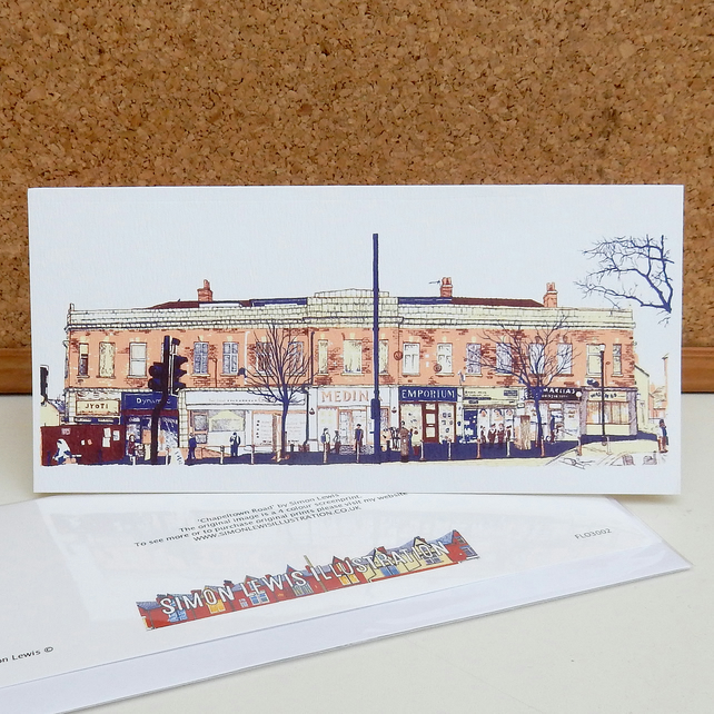 Chapeltown Road Greeting Card