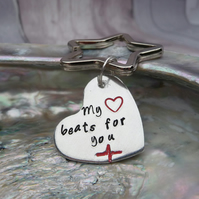 'My Heart Beats For You' Hand Stamped Heart keyring