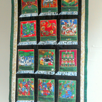 12 Days of Christmas Wall Quilt