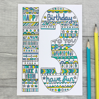 Boys 9th, 10th, 11th, 12th, 13th Birthday Card, Age card for Boy