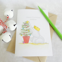 Personalised Christmas Tree Ellie Card