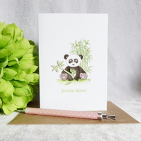 Panda Bear Birthday Card