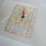 Personalised Mummy-to-be Keepsake Box