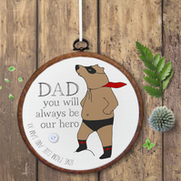 Super Bear Embroidery Hoop Print, personalised wall hanging, gift for him