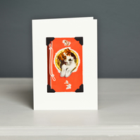 Fox Terrier Greeting Card