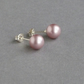 Chunky Pink Pearl Stud Earrings - Dusky Pink Studs - Bridesmaids Gifts - Wedding