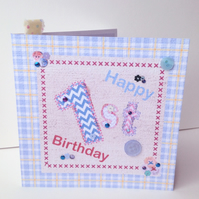 Birthday Card Age 1-10yrs,Blue Shades,Printed Greeting Card,Can Be Personalised