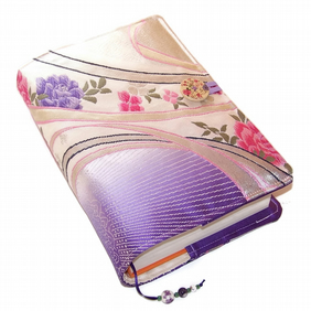 Large Handmade Book or Bible Cover, Vintage Silk Obi Brocade, Lavender Pink Rose